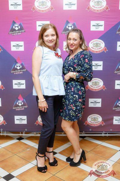 Константин Никольский, 24 августа 2017 - Ресторан «Максимилианс» Казань - 8