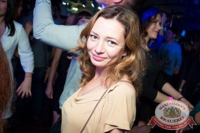 «Дыхание ночи»: Dj Miller (Москва), 8 сентября 2017 - Ресторан «Максимилианс» Казань - 14