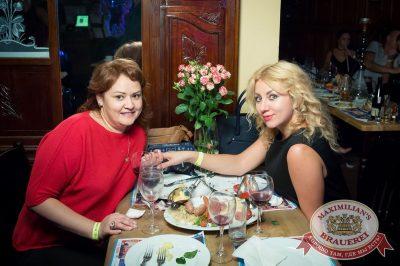 «Дыхание ночи»: Dj Miller (Москва), 8 сентября 2017 - Ресторан «Максимилианс» Казань - 24
