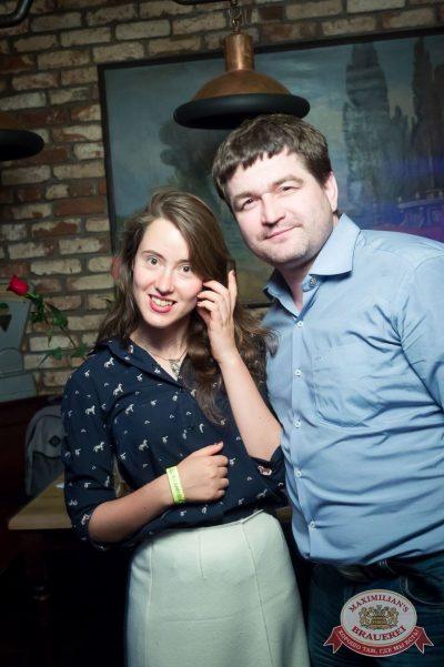 «Дыхание ночи»: Dj Miller (Москва), 8 сентября 2017 - Ресторан «Максимилианс» Казань - 27