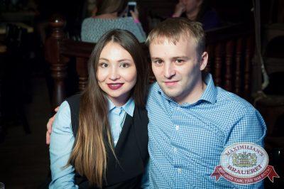 «Дыхание ночи»: Dj Miller (Москва), 8 сентября 2017 - Ресторан «Максимилианс» Казань - 30