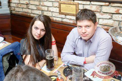 Группа «Чиж & Co», 14 сентября 2017 - Ресторан «Максимилианс» Казань - 17