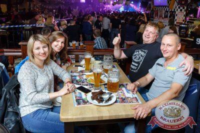 Группа «Чиж & Co», 14 сентября 2017 - Ресторан «Максимилианс» Казань - 20