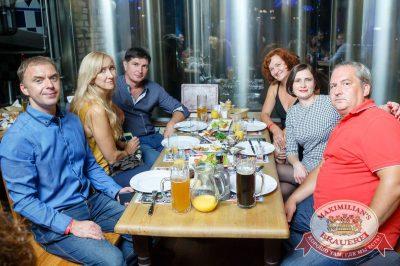 Группа «Чиж & Co», 14 сентября 2017 - Ресторан «Максимилианс» Казань - 24