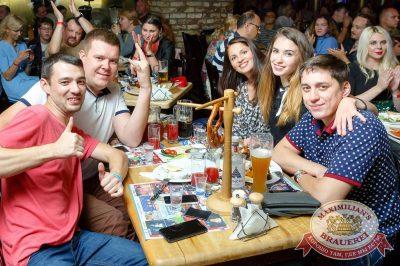 Группа «Чиж & Co», 14 сентября 2017 - Ресторан «Максимилианс» Казань - 27
