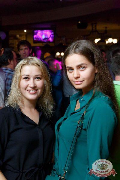 Группа «Чиж & Co», 14 сентября 2017 - Ресторан «Максимилианс» Казань - 30