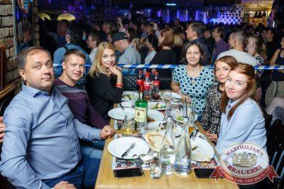 Группа «Чиж & Co», 14 сентября 2017 - Ресторан «Максимилианс» Казань - 31