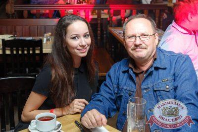 Группа «Чиж & Co», 14 сентября 2017 - Ресторан «Максимилианс» Казань - 32