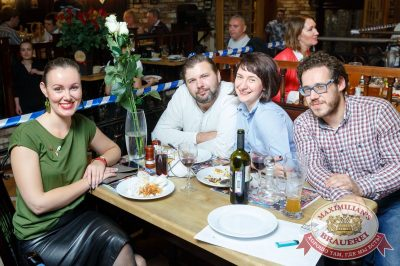 Группа «Чиж & Co», 14 сентября 2017 - Ресторан «Максимилианс» Казань - 33