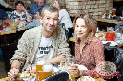 Группа «Чиж & Co», 14 сентября 2017 - Ресторан «Максимилианс» Казань - 35