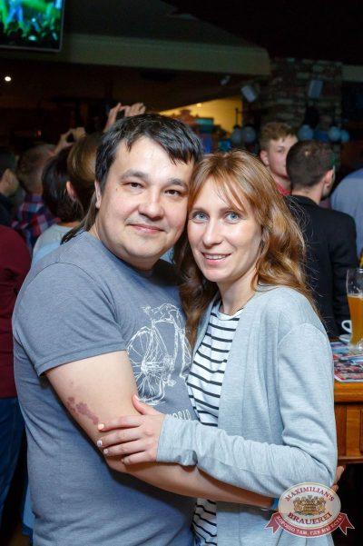 Группа «Чиж & Co», 14 сентября 2017 - Ресторан «Максимилианс» Казань - 37