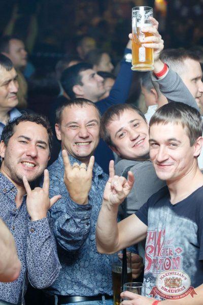 Группа «Чиж & Co», 14 сентября 2017 - Ресторан «Максимилианс» Казань - 7