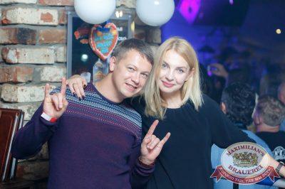 Группа «Чиж & Co», 14 сентября 2017 - Ресторан «Максимилианс» Казань - 8