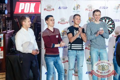 «Октоберфест-2017»: турнир по дартсу, 21 сентября 2017 - Ресторан «Максимилианс» Казань - 10