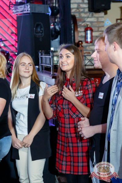 «Октоберфест-2017»: турнир по дартсу, 21 сентября 2017 - Ресторан «Максимилианс» Казань - 12