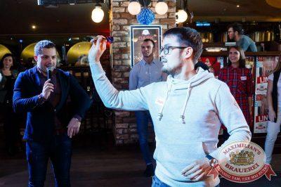 «Октоберфест-2017»: турнир по дартсу, 21 сентября 2017 - Ресторан «Максимилианс» Казань - 14