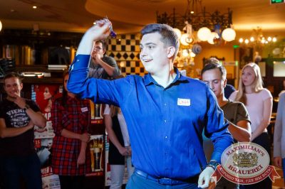 «Октоберфест-2017»: турнир по дартсу, 21 сентября 2017 - Ресторан «Максимилианс» Казань - 15
