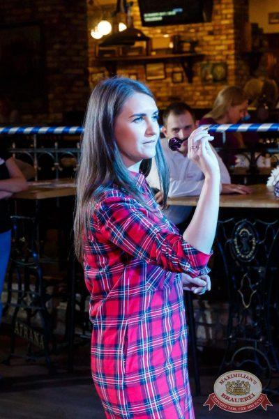 «Октоберфест-2017»: турнир по дартсу, 21 сентября 2017 - Ресторан «Максимилианс» Казань - 17