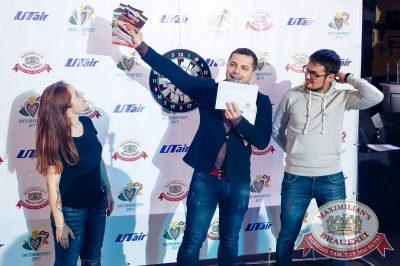 «Октоберфест-2017»: турнир по дартсу, 21 сентября 2017 - Ресторан «Максимилианс» Казань - 24
