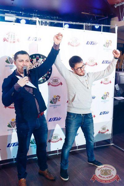 «Октоберфест-2017»: турнир по дартсу, 21 сентября 2017 - Ресторан «Максимилианс» Казань - 25