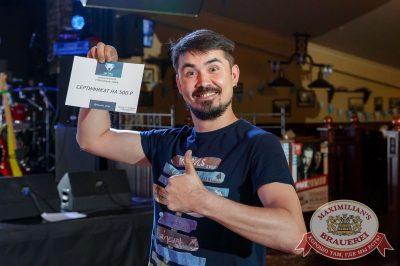 «Октоберфест-2017»: турнир по дартсу, 21 сентября 2017 - Ресторан «Максимилианс» Казань - 26