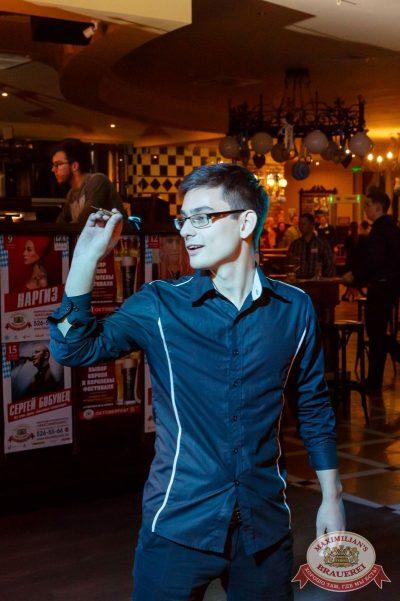«Октоберфест-2017»: турнир по дартсу, 21 сентября 2017 - Ресторан «Максимилианс» Казань - 27
