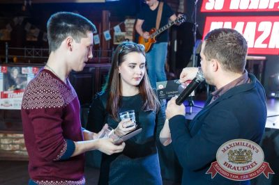 «Октоберфест-2017»: турнир по дартсу, 21 сентября 2017 - Ресторан «Максимилианс» Казань - 29