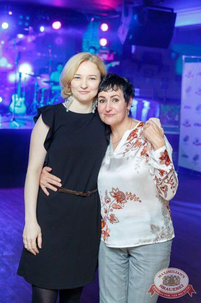 «Октоберфест-2017»: турнир по дартсу, 21 сентября 2017 - Ресторан «Максимилианс» Казань - 32