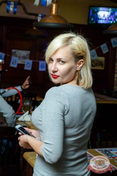 «Октоберфест-2017»: турнир по дартсу, 21 сентября 2017 - Ресторан «Максимилианс» Казань - 36