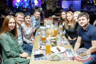 «Октоберфест-2017»: турнир по дартсу, 21 сентября 2017 - Ресторан «Максимилианс» Казань - 38