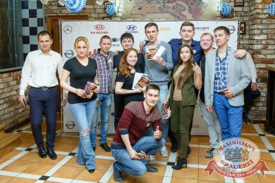 «Октоберфест-2017»: турнир по дартсу, 21 сентября 2017 - Ресторан «Максимилианс» Казань - 5