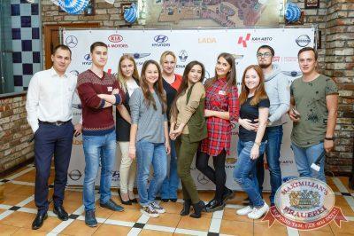 «Октоберфест-2017»: турнир по дартсу, 21 сентября 2017 - Ресторан «Максимилианс» Казань - 7