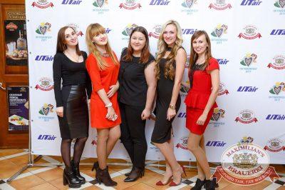 «Октоберфест-2017»: Бир Кинг, 27 сентября 2017 - Ресторан «Максимилианс» Казань - 1