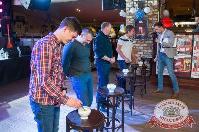 «Октоберфест-2017»: Бир Кинг, 27 сентября 2017 - Ресторан «Максимилианс» Казань - 11