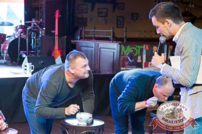 «Октоберфест-2017»: Бир Кинг, 27 сентября 2017 - Ресторан «Максимилианс» Казань - 14