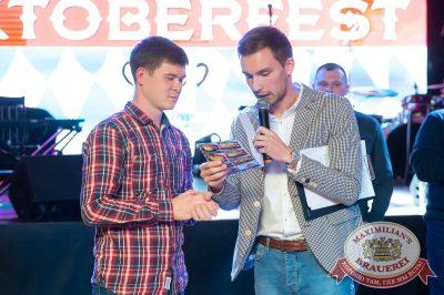«Октоберфест-2017»: Бир Кинг, 27 сентября 2017 - Ресторан «Максимилианс» Казань - 16