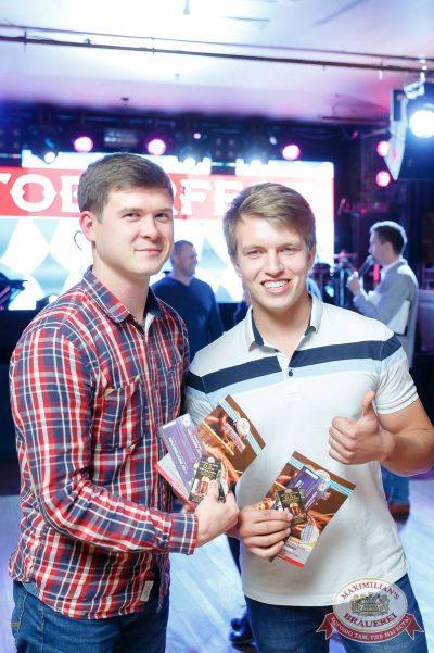 «Октоберфест-2017»: Бир Кинг, 27 сентября 2017 - Ресторан «Максимилианс» Казань - 17