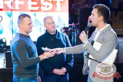 «Октоберфест-2017»: Бир Кинг, 27 сентября 2017 - Ресторан «Максимилианс» Казань - 19