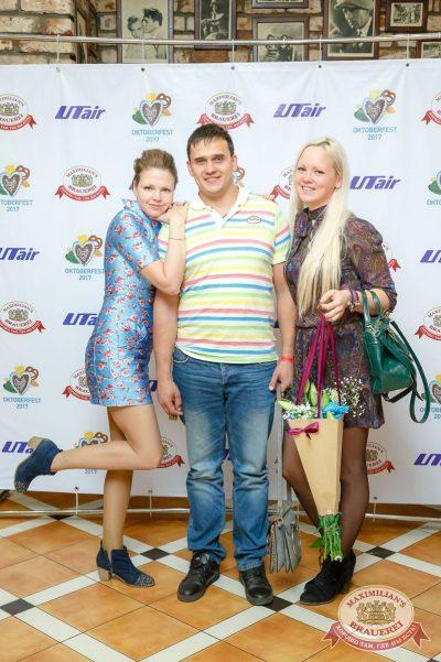 «Октоберфест-2017»: Бир Кинг, 27 сентября 2017 - Ресторан «Максимилианс» Казань - 2