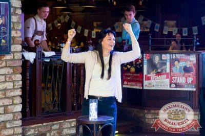 «Октоберфест-2017»: Бир Кинг, 27 сентября 2017 - Ресторан «Максимилианс» Казань - 28
