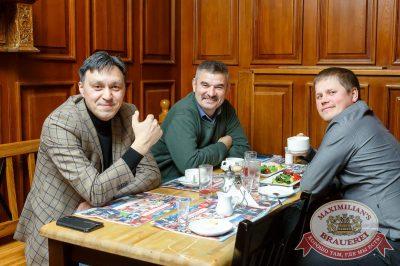 «Октоберфест-2017»: Бир Кинг, 27 сентября 2017 - Ресторан «Максимилианс» Казань - 36