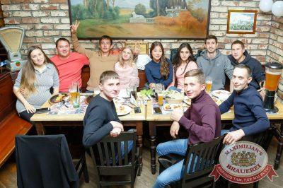 «Октоберфест-2017»: Бир Кинг, 27 сентября 2017 - Ресторан «Максимилианс» Казань - 38
