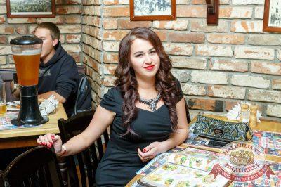 «Октоберфест-2017»: Бир Кинг, 27 сентября 2017 - Ресторан «Максимилианс» Казань - 39