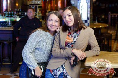 «Октоберфест-2017»: Бир Кинг, 27 сентября 2017 - Ресторан «Максимилианс» Казань - 43