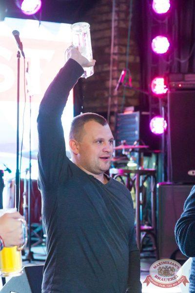 «Октоберфест-2017»: Бир Кинг, 27 сентября 2017 - Ресторан «Максимилианс» Казань - 7