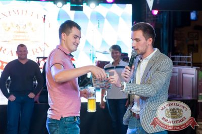 «Октоберфест-2017»: Бир Кинг, 27 сентября 2017 - Ресторан «Максимилианс» Казань - 9