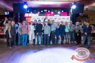 «Октоберфест-2017»: турнир по дартсу, 28 сентября 2017 - Ресторан «Максимилианс» Казань - 1