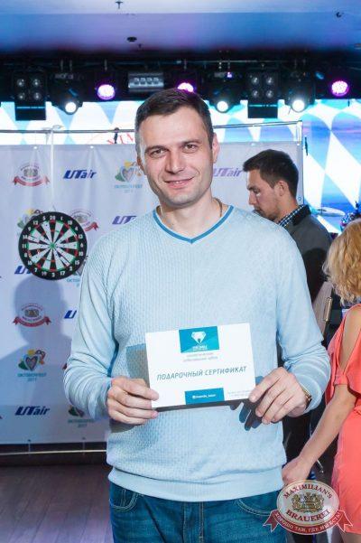 «Октоберфест-2017»: турнир по дартсу, 28 сентября 2017 - Ресторан «Максимилианс» Казань - 14