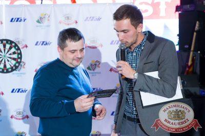 «Октоберфест-2017»: турнир по дартсу, 28 сентября 2017 - Ресторан «Максимилианс» Казань - 15