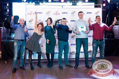 «Октоберфест-2017»: турнир по дартсу, 28 сентября 2017 - Ресторан «Максимилианс» Казань - 17